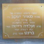 Cedulka v židovském muzeu