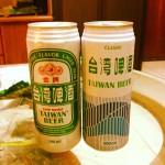 Taiwan škola